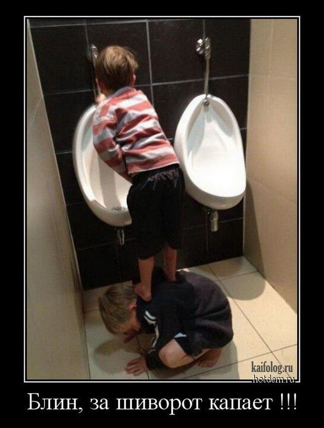 pisyaet-v-tualete