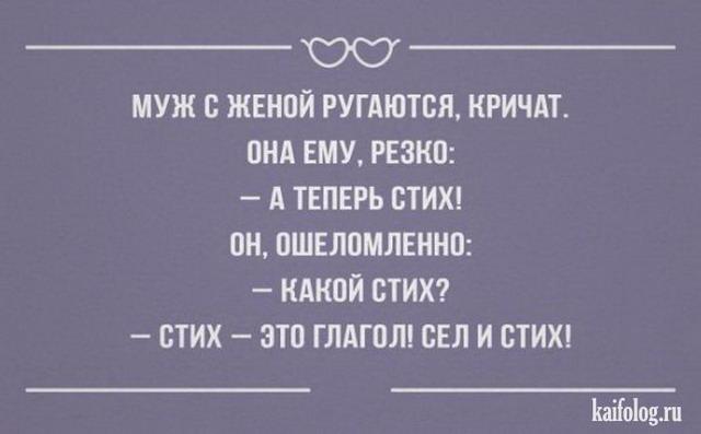Текстовый юмор (40 открыток)