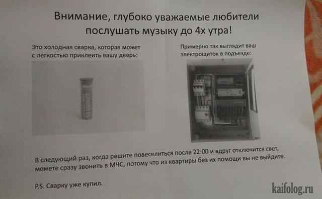 Русские картинки - 310 (85 фото)