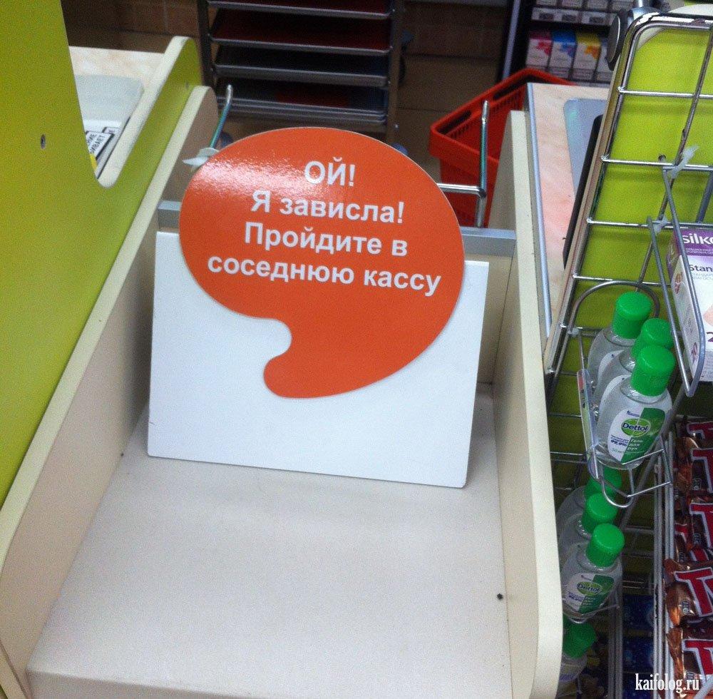 вброшенная смешная картинка кассира магазина расположены