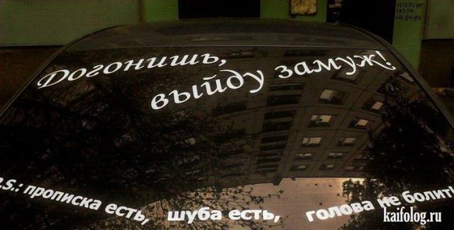 Русские автоледи (35 фото)