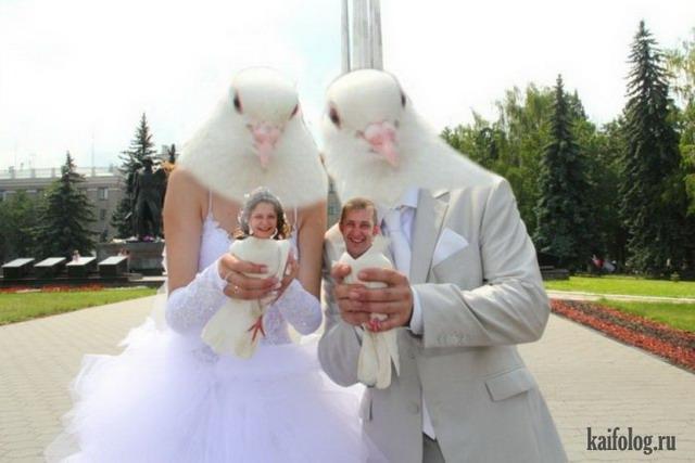 Прикольные и неудачные свадебные фото (50 штук)