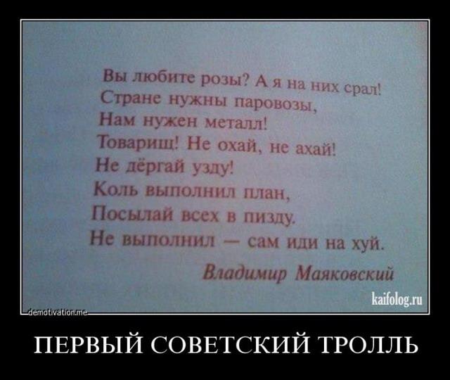 Классные русские демотиваторы - 259 (50 штук)
