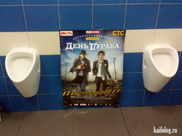 Архангельск (50 фото)