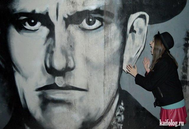 Прикольные и необычные граффити (40 картинок)