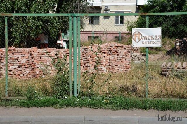 Прикольные русские памятники (50 фото)