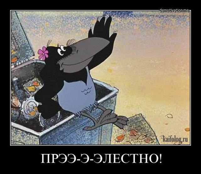 Активисты намерены пикетировать апелляционный суд Одессы против освобождения под залог обвиняемых в деле о трагических событиях 2 мая 2014 года - Цензор.НЕТ 7943