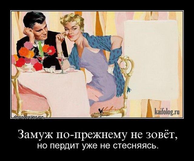 http://kaifolog.ru/uploads/posts/2015-12/1450178506_043.jpg