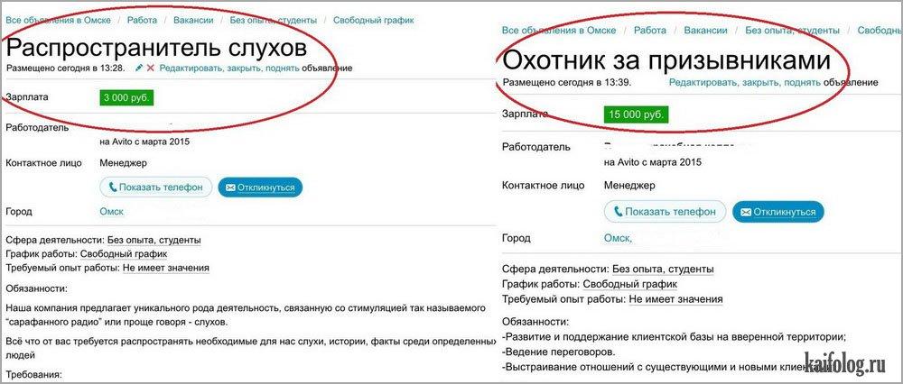 сборка прямотока киров работа студентам свободный график без опыта банки Москве