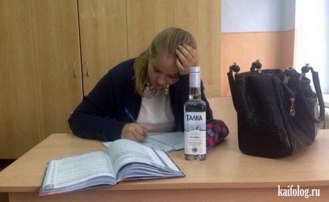 Русские приколы - 2015 (130 фото)