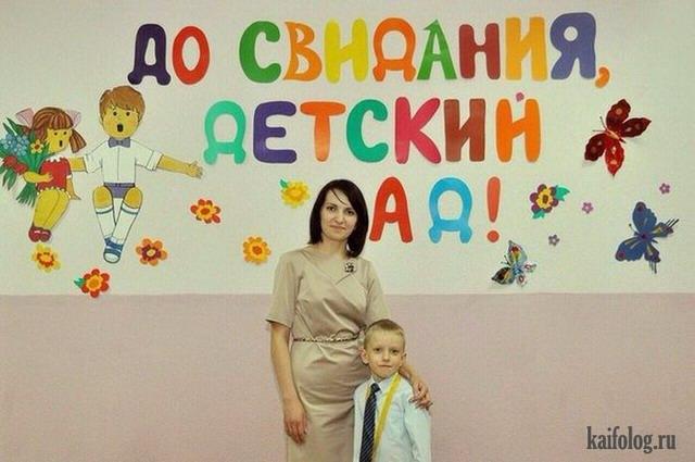 Русские приколы - 2015 (130 фото): kaifolog.ru/russia/6661-russkie-prikoly-2015-130-foto.html