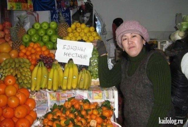 казахстан фото приколы