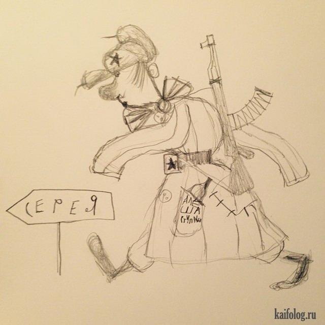 Алёша Ступин (40 рисунков)