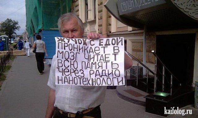 Одноклассники.ру и другие (35 фото)