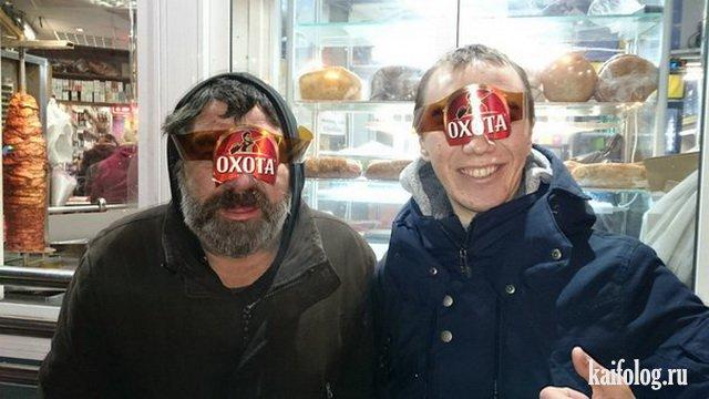Одноклассники.ру и другие (45 фото)