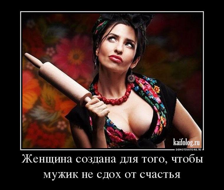 Создать демотиватор на русском