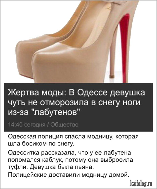 Смешные новости (16 картинок)