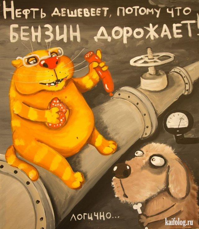 """Оснований для проведения пересчета по большинству платежек """"Киевэнерго"""" нет,  - замглавы КГГА - Цензор.НЕТ 6543"""