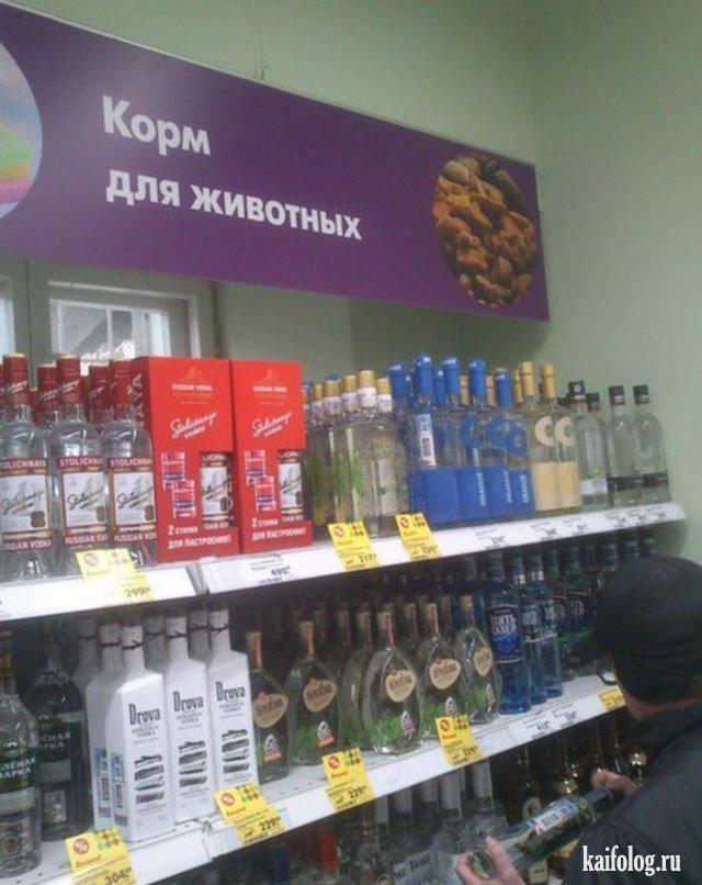 Русские картинки и фото - 320 (85 приколов)