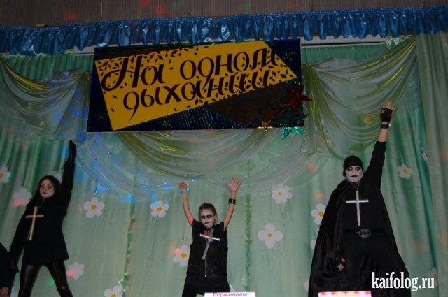 Приколы про русских детей (55 фото)