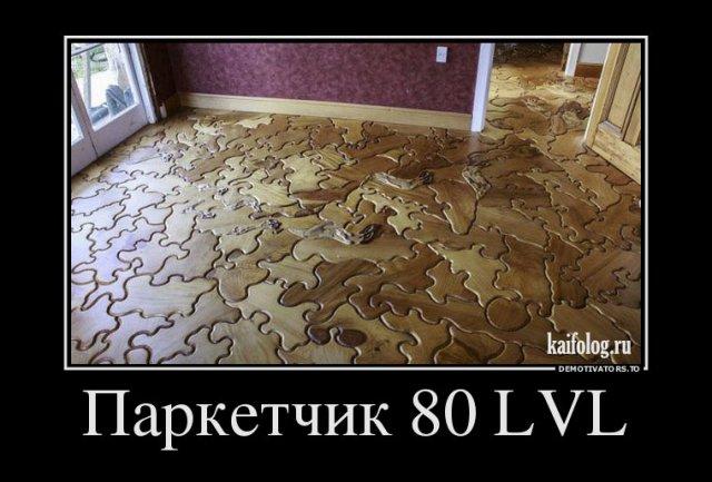 Демотивация - 300 (55 демотиваторов)