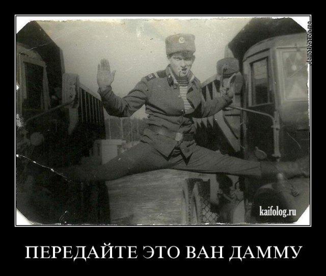 Весёлые демотиваторы - 301 (50 картинок)
