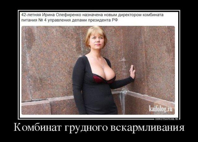 Русские демки - 271 (55 фото)
