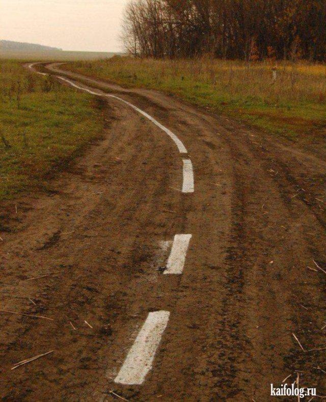Ремонт дорог по-русски (55 фото)