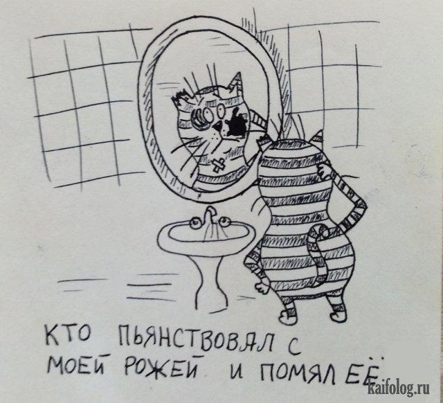 Карикатуры и картинки (35 штук)