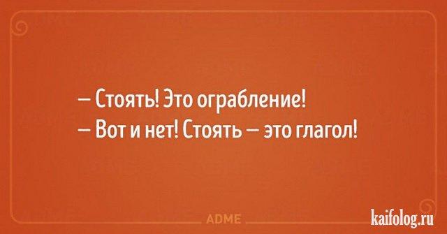 Открытки о русском языке (35 картинок)