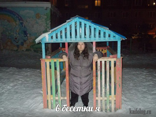 Одноклассники на фото (50 фотографий)