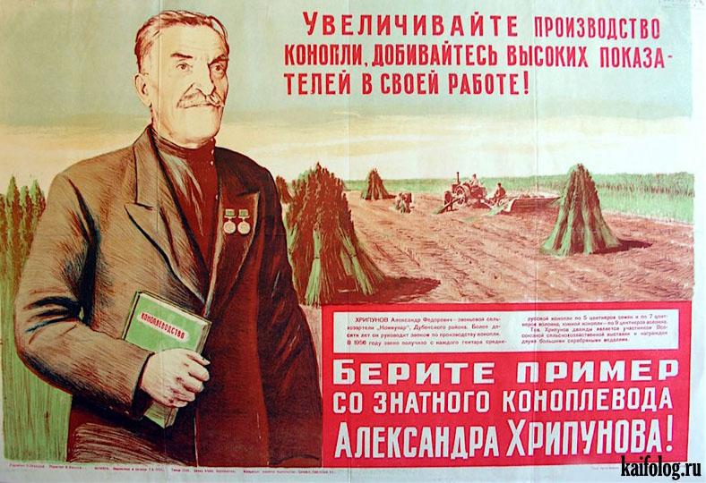 Плака�� из СССР 45 ка��инок