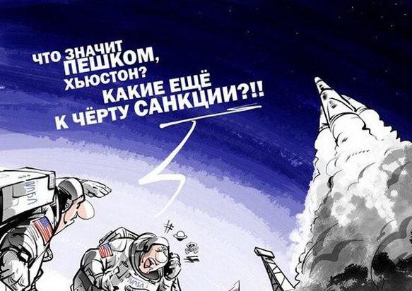 Комисксы на день космонавтики  (40  картинок)