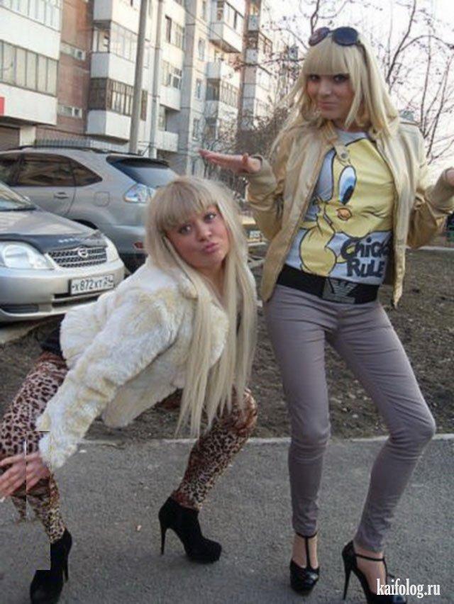Смешные фото девушек и женщин (50 фотографий)