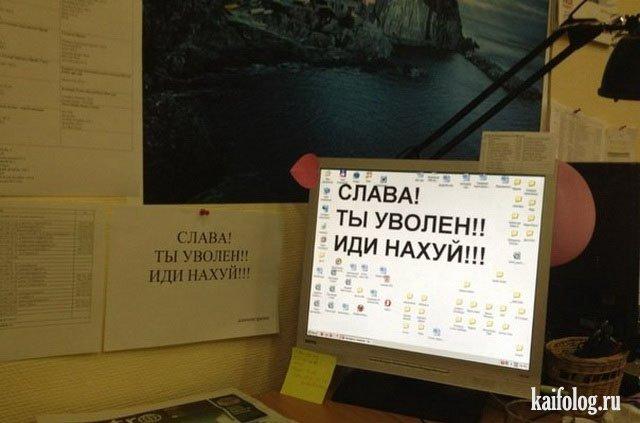 Большая подборка русских приколов (75 фото)