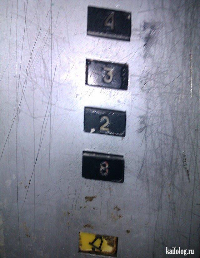 Сломал систему (45 фото)