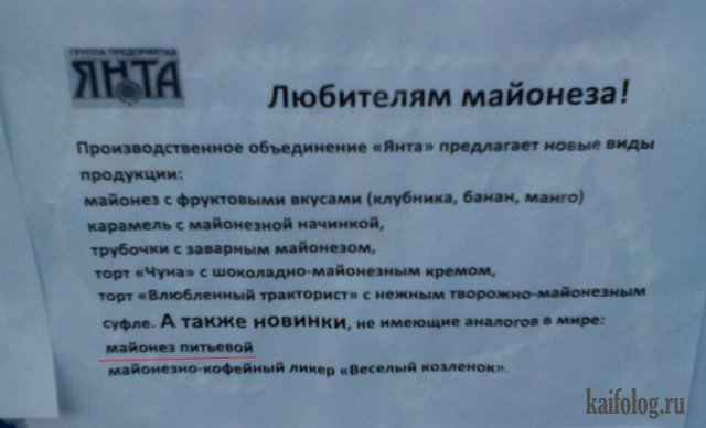 Русские картинки - 324 (85 фото)