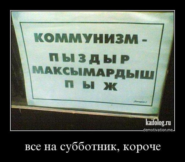 1461655052_031.jpg