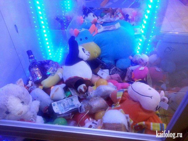 Странные игрушки (40 фото)