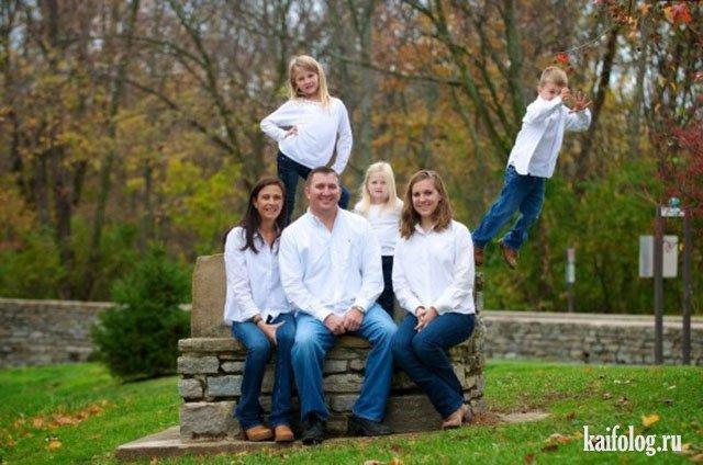 Прикольные семейные фото (40 фото)