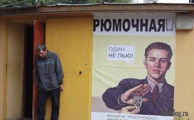 Фотоподборка приколов (2 - 8 мая 2016)