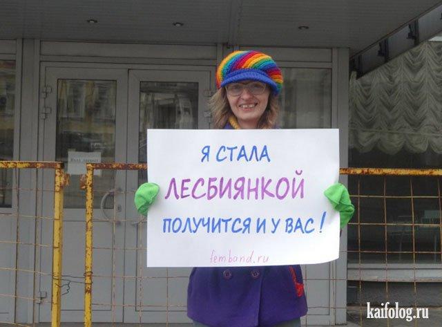 Одноклассники.ру (40 фото)