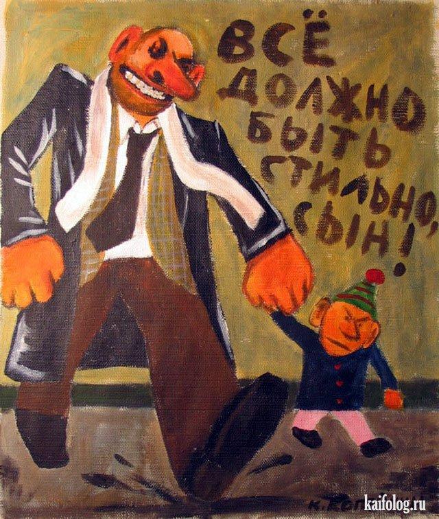 Николай Копейкин (50 картин)