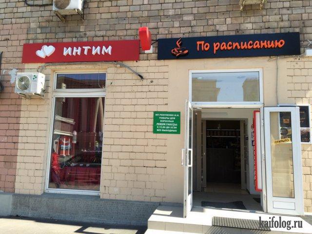 Большая подборка русских маразмов (75 приколов)