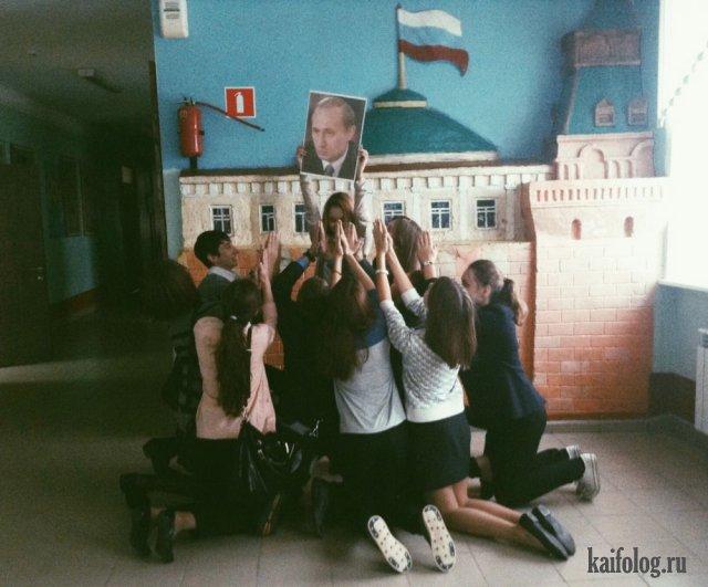 Приколы про школу и образование (50 фото)