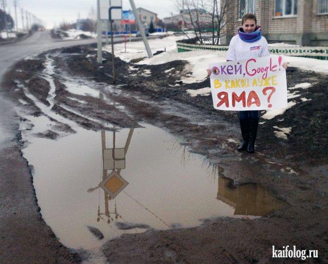 Русские приколы на дорогах (55 фото)