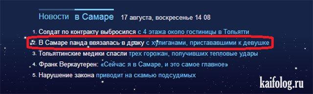 Про СМИ (18 новостей)