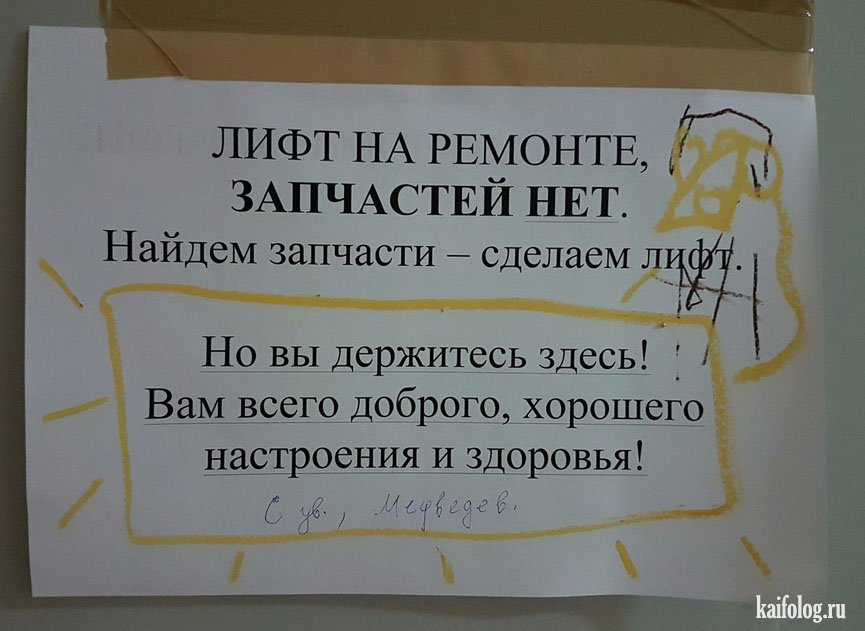 Анекдот: Денег нет, но вы держитесь!, — говорит народу…