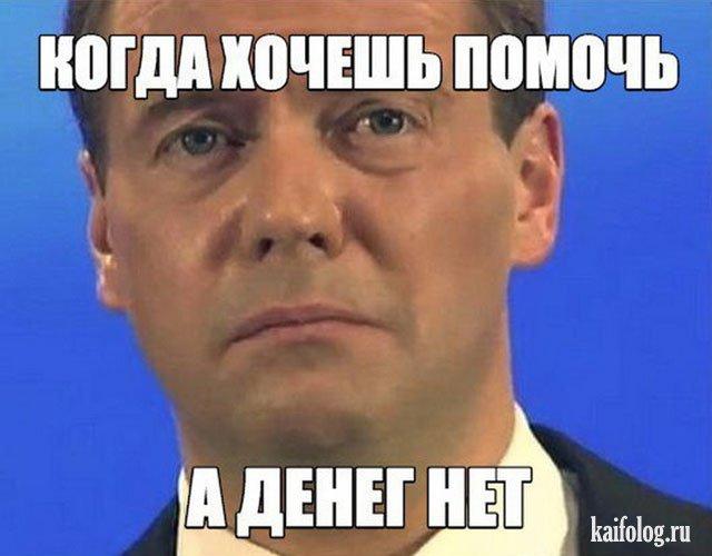 Путин уволил Астахова после возмутившего общественность вопроса в адрес выживших на Сямозере детей - Цензор.НЕТ 6702