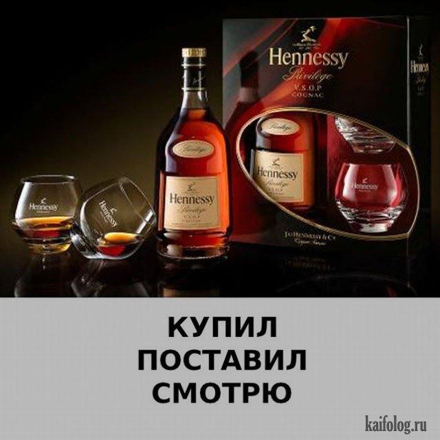 Действие алкогольных напитков (8 картинок)
